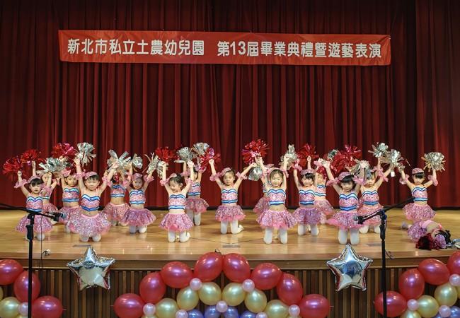 『活動紀錄』土農幼兒園第13屆畢業典禮暨遊藝表演 @ 國立台灣藝術大學
