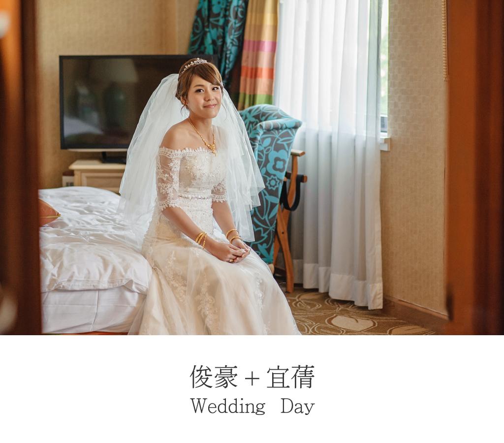 婚攝』俊豪+ 宜蒨婚禮紀錄@ 歐華...
