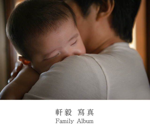 兒攝,新生兒寫真,寶寶寫真,兒童寫真,親子寫真,孕媽咪寫真,婚攝史東,親子攝影,婚攝史東,史東影像,aboutsc,