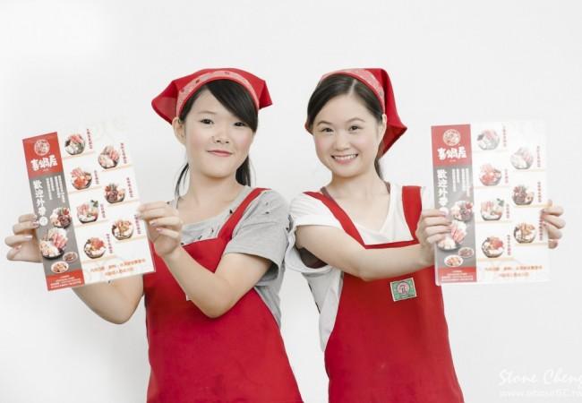 『活動紀錄』Sunny + Tina 喜鍋屋 @ 淡水新市店