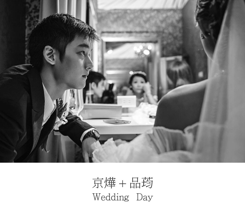 婚攝,婚攝史東,婚攝鯊魚影像團隊,優質婚攝,婚禮紀錄,婚禮攝影,婚禮故事,史東影像,青青食尚花園會館