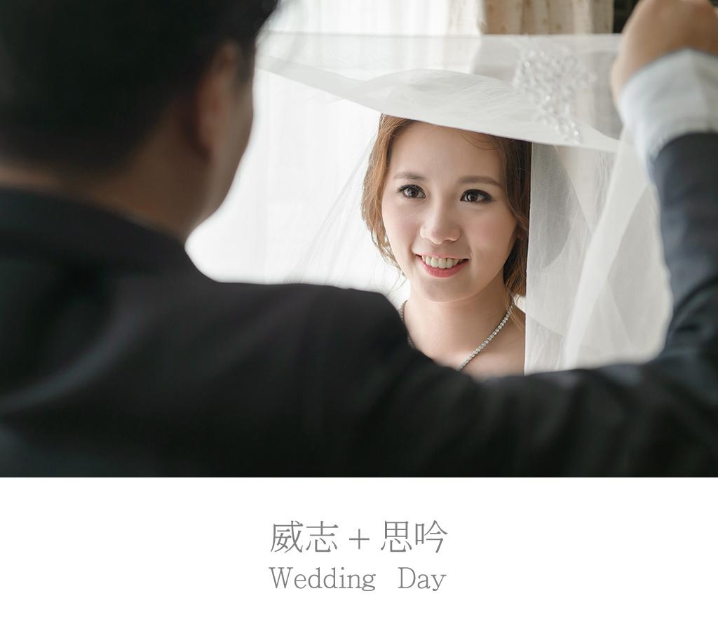 威志+思吟 wedding day