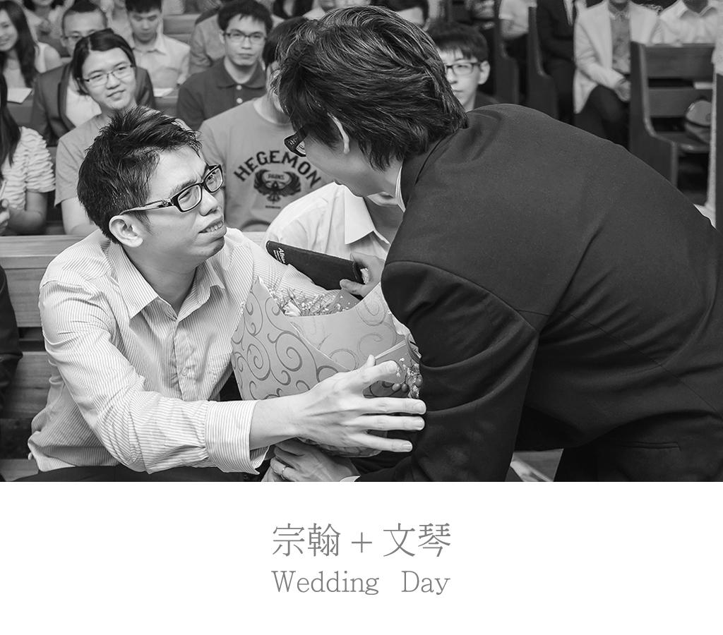 宗翰+文琴 wedding day