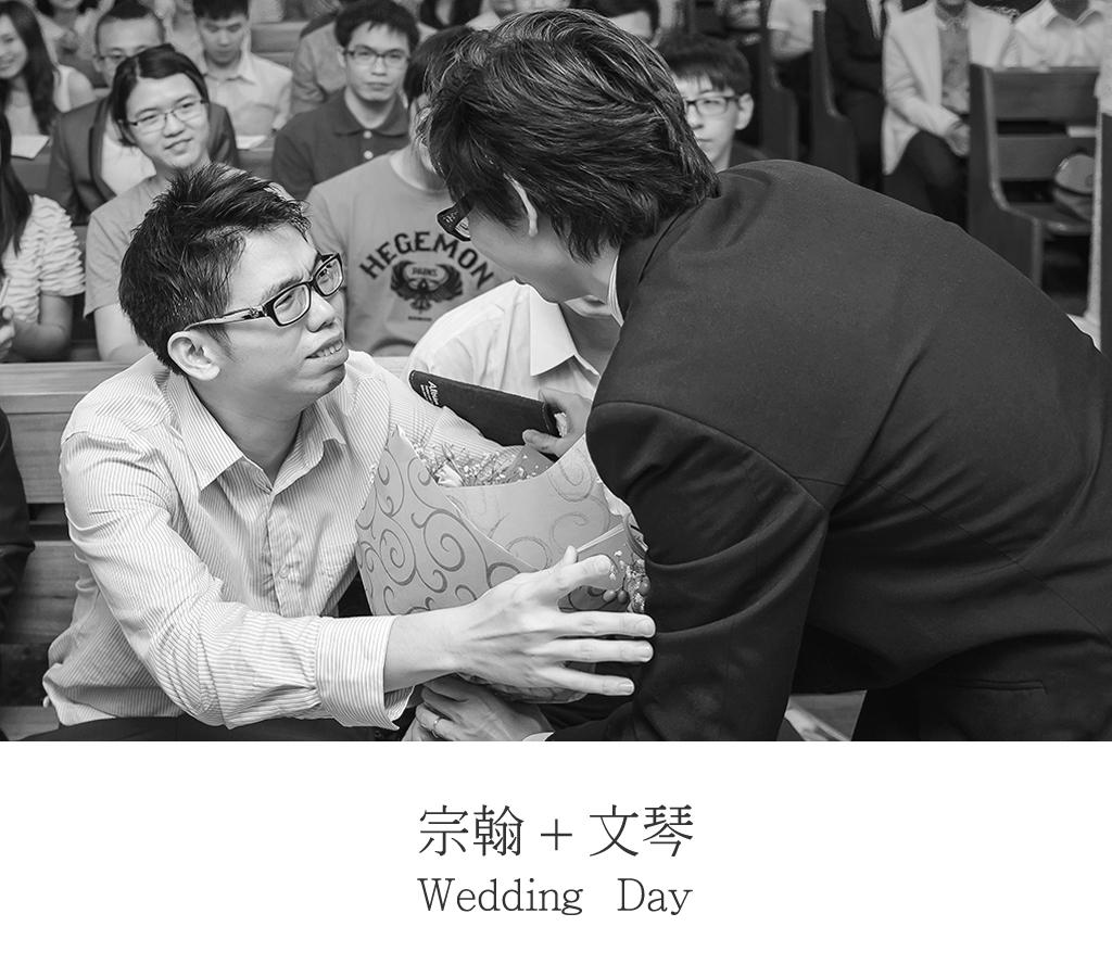 婚攝,婚攝史東,婚攝鯊魚影像團隊,優質婚攝,婚禮紀錄,婚禮攝影,婚禮故事,婚禮紀實,史東影像,中壢國度領袖聖教會