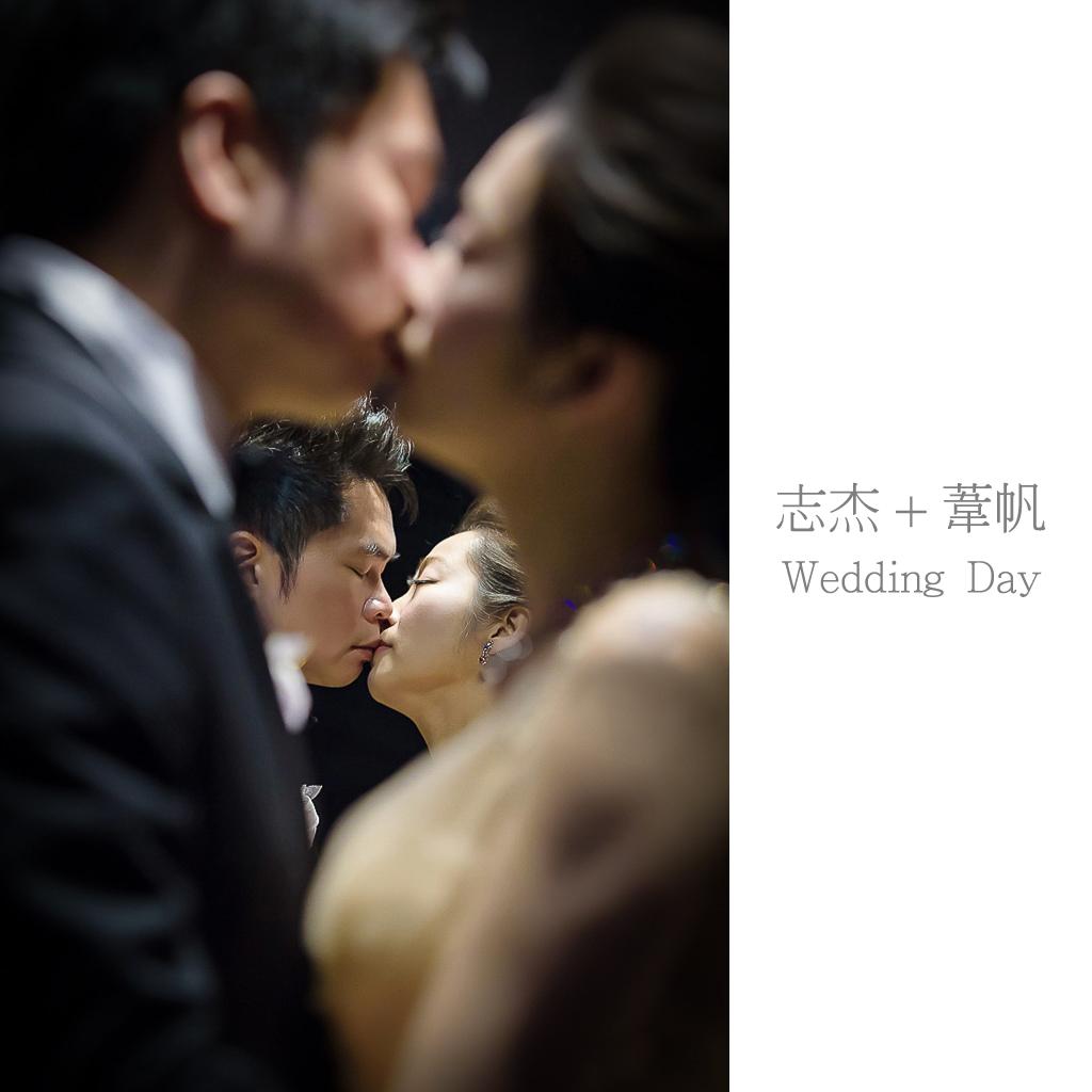 志杰+葦帆 wedding day