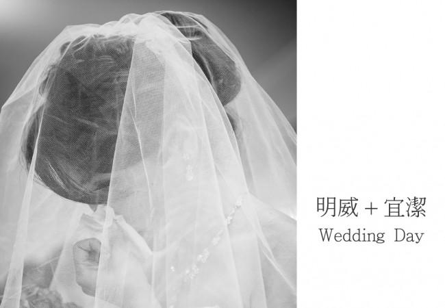 [婚攝] 明威 & 宜潔 婚禮紀錄 @ 基隆海產樓