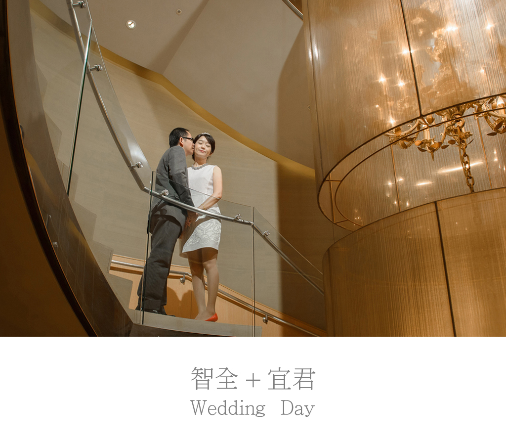 智全+宜君 wedding day