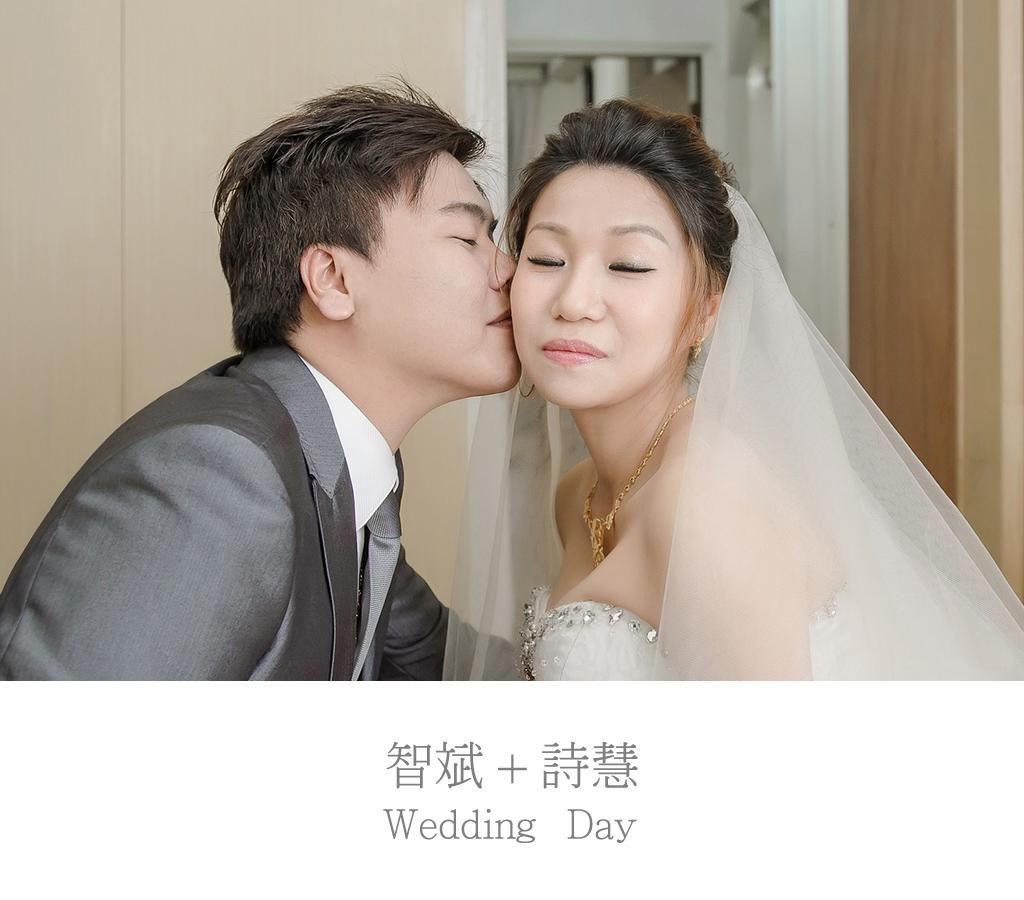 智斌+詩慧 wedding day