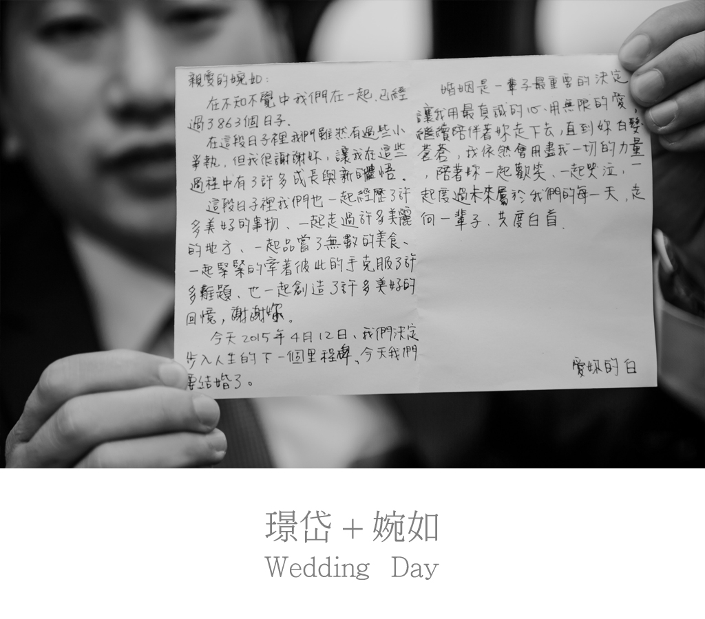 璟岱+婉如 wedding day