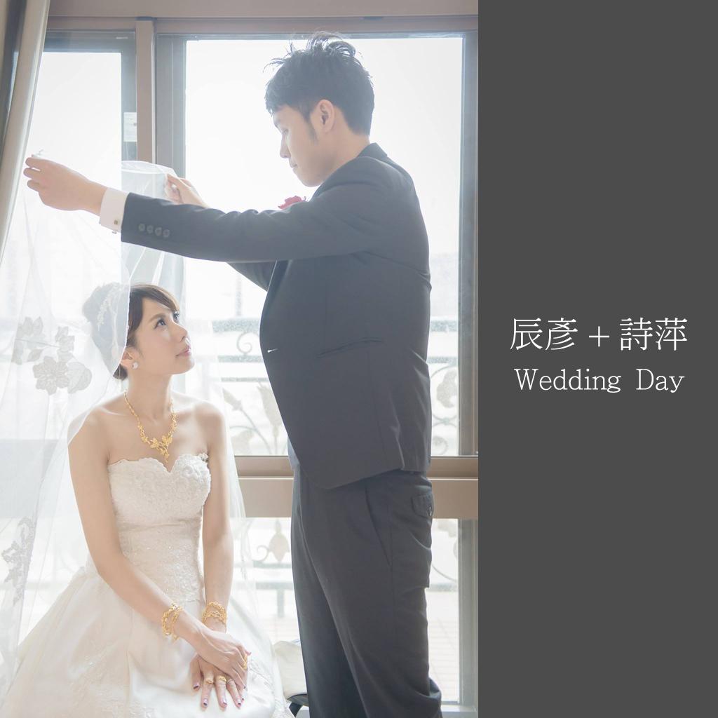 婚攝,婚攝史東,婚攝鯊魚影像團隊,優質婚攝,婚禮紀錄,婚禮攝影,婚禮故事,婚禮紀實,新莊翰品酒店,新莊頤品飯店