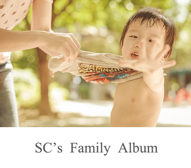 兒攝,新生兒寫真,寶寶寫真,兒童寫真,親子寫真,婚攝史東,親子攝影aboutSC,史東影像