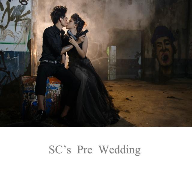 史東的婚紗攝影