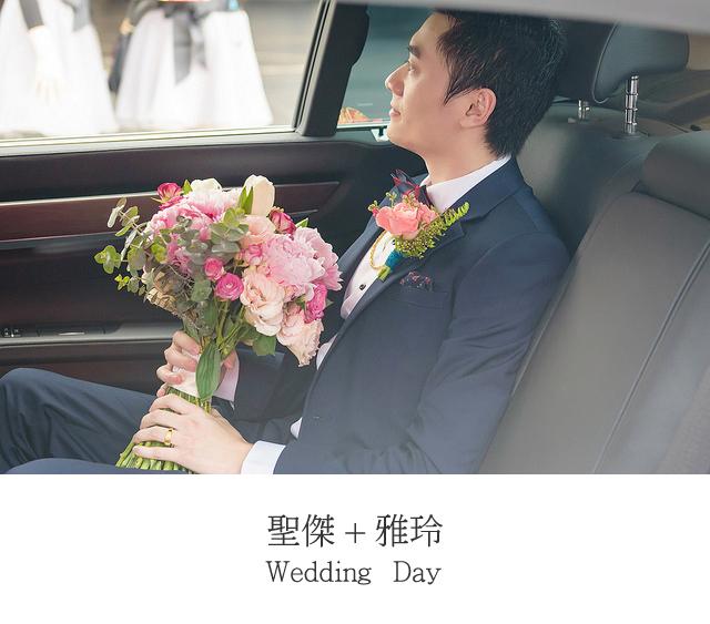 婚攝,婚攝史東,婚攝鯊魚影像團隊,優質婚攝,婚禮紀錄,婚禮攝影,婚禮故事,史東影像,南方莊園