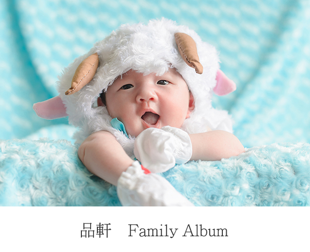 %e5%93%81%e8%bb%92-family-album