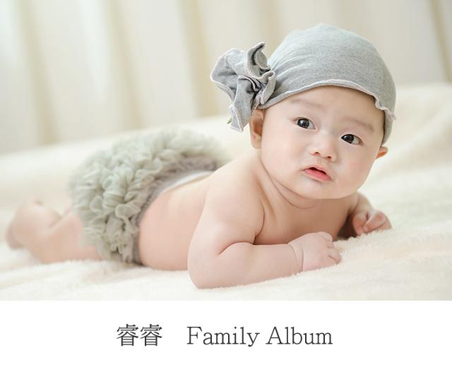 %e7%9d%bf%e7%9d%bf-family-album