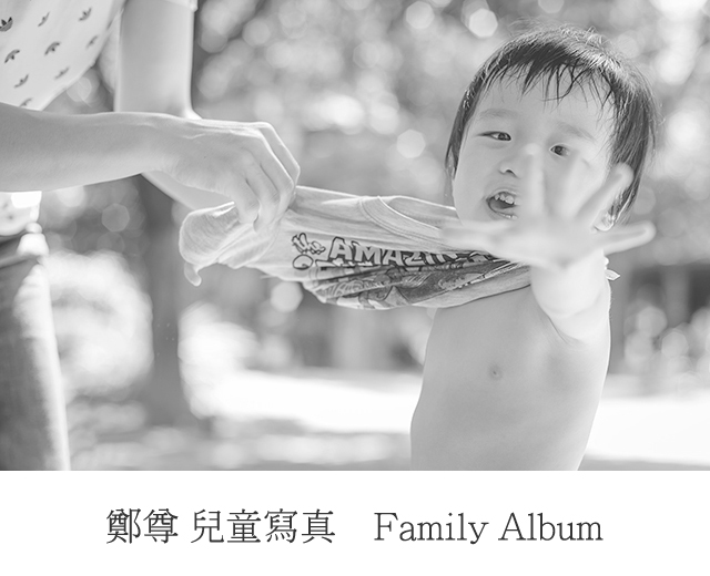%e9%84%ad%e5%b0%8a-family-album