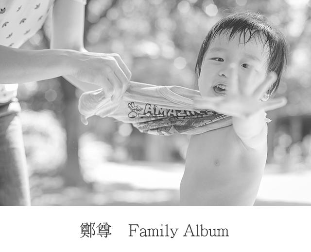 %e9%84%ad%e5%b0%8a-family-album