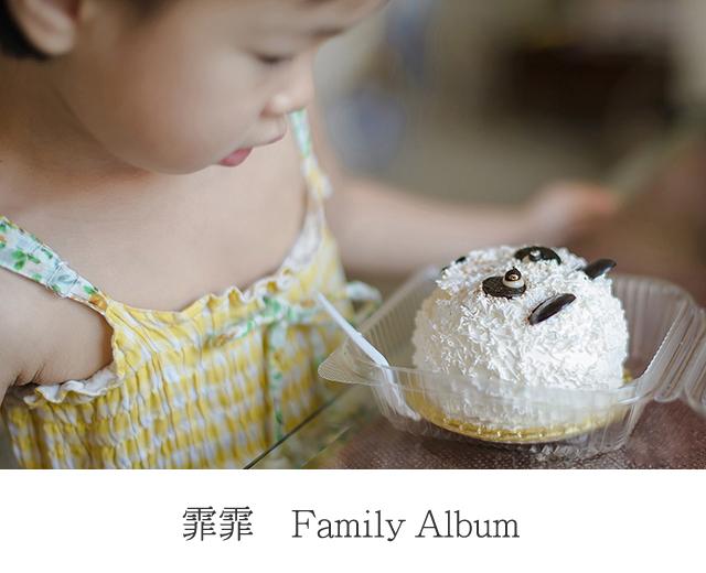 %e9%9c%8f%e9%9c%8f-family-album