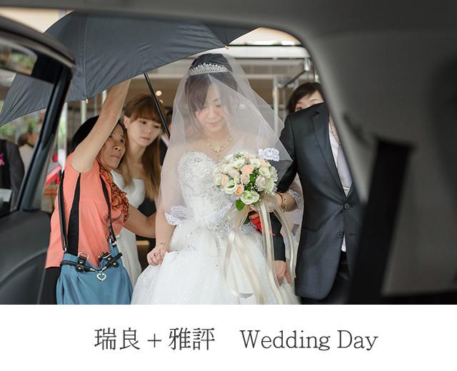 婚攝,婚攝史東,婚攝鯊魚影像團隊,SJ Wedding,優質婚攝,婚禮紀錄,婚禮攝影,婚禮故事,史東影像,慶泰大飯店